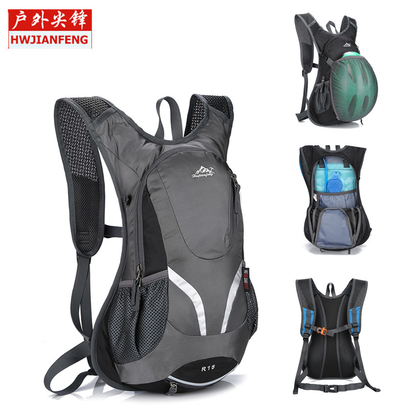 15L Sport Cycling Backpack Man Nylon Water Bladder Rucksacks Outdoor Pack Road Bag marathon Knapsack Woman Ride Running Bag maleroads profession bicycle rucksacks bike knapsack road cycling bag riding bag running packsack sport backpack ride pack 15l