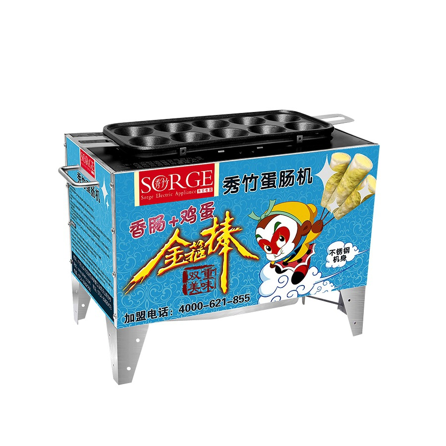 Commercial Gas Egg Roll Maker  Commercial Breakfast Machine Free Shipping Movable  Liquefied Gas Automatic Egg Rolls Machines