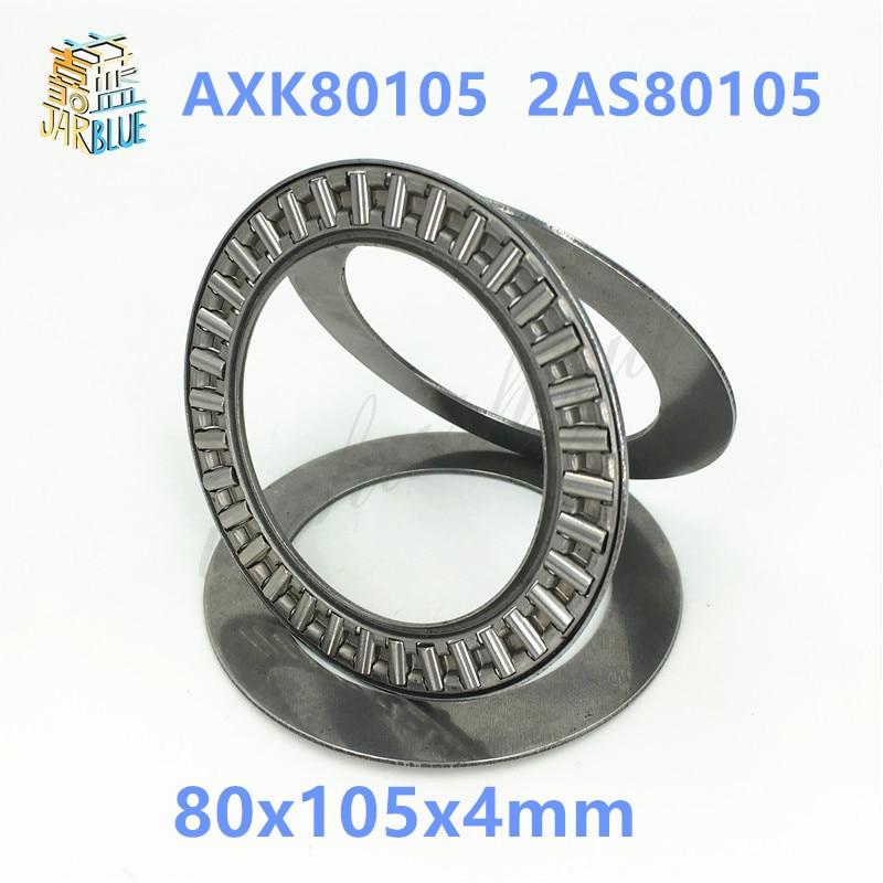 1piece AXK series AXK80105  2AS80105 thrust needle roller bearing 80x105x4mm bearing  whosale and retail