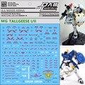 D.l высокое качество пропуск воды паста для Bandai MG 1/100 OZ-00MS Tallgeese I / II Gundam