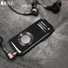 Aleación de BENJIE K3 reproductor de música mp3 8 GB Reproductor de MP3 de ALTA FIDELIDAD lossless mini reproductor de Audio Portátil FM Radio Ebook Voz grabadora