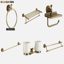 Bath Hardware Sets Europe Luxury Antique Bathroom Towel Shelf Kit Antique Phone Holder Paper Holder Bathroom Accessories Kit luxury antique wooded