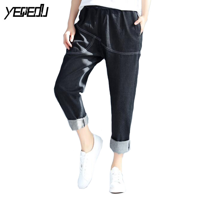 1706 2017 Summer Elastic waist Big size Loose Ankle length Darem jeans women Black Fashion