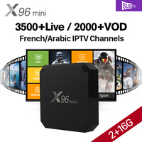 X96 Mini Android 7 1 TV Box SUBTV Subscription Arabic French IPTV Box 2G 16G H