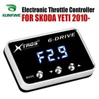 Controlador eletrônico do acelerador do carro que compete o impulsionador potente do acelerador para skoda yeti 2010 2019 que ajusta o acessório das peças|Controlador do Acelerador eletrônico do carro| |  -