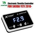 Potente Reforço Acelerador Acelerador Eletrônico velocidade do carro Controlador de Corrida Para SKODA YETI 2010-2019 Peças Tuning Acessório