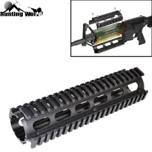 Tactical  8.75'' inch Length 2 pc Drop-in Free Float Quad Rail Picatinny Handguard Scope Sight Mount for Hunting AR15 Airsoft цена