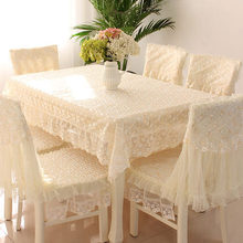 Polyester living room rectangular coffee table tablecloth tablecloth, chair cushion cover set, lace fabric