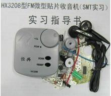 Бесплатная Доставка! Fm-радио Комплект FM Micro SMD Радио DIY