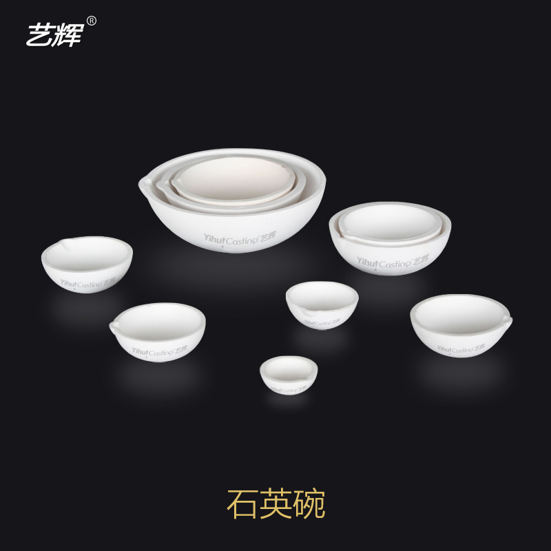 Quartz Fused Gold Bowl, High Temperature Quartz Smelting Crucible, High-purity Silicon DioxideQuartz Fused Gold Bowl, High Temperature Quartz Smelting Crucible, High-purity Silicon Dioxide
