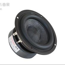 Speaker Suspension Glassfiber Round Bass SW-401R 2PCS Driver-Unit Frame Cone Deep-Rubber