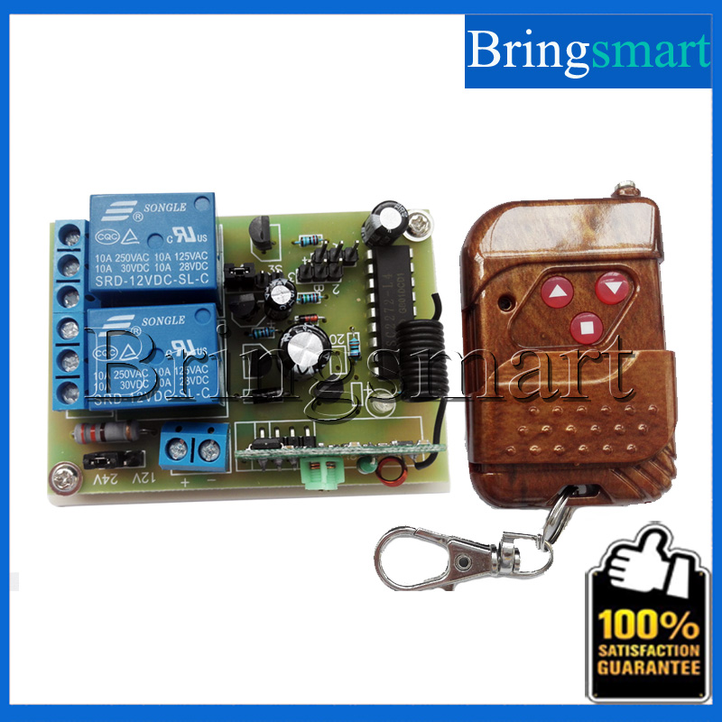 Bringsmart 12-24V 2-way Wireless Remote Control Switch/ Motor Reversing / Access Control Switch with shell