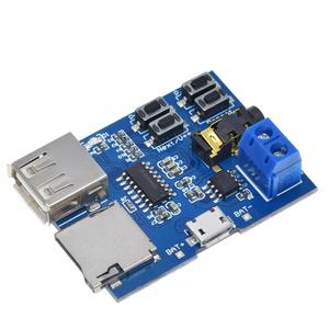 Image 3 - TZT Mp3 nondestructive decoder board Built in amplifier mp3 module mp3 decoder TF card U disk decoding player