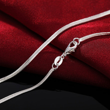 Men's 925 Sterling Silver Snake Chain