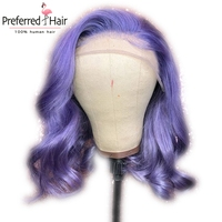 Preferred Remy Hair Short Human Hair Wig Pre Plucked Purple Wavy Wig Brazilian 13x4 Lace Front Human Hair Wigs For Black Women