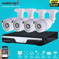 New Super 4mp 4ch Surveillance Kit CCTV DVR H 264 Video Recorder AHD Indoor White Bullet