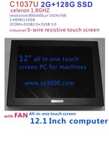"""All in one touch screen pc 12"""" LED Touch high temperature 5 wire resistive touch screen standard with 2G RAM 128G SSD"""