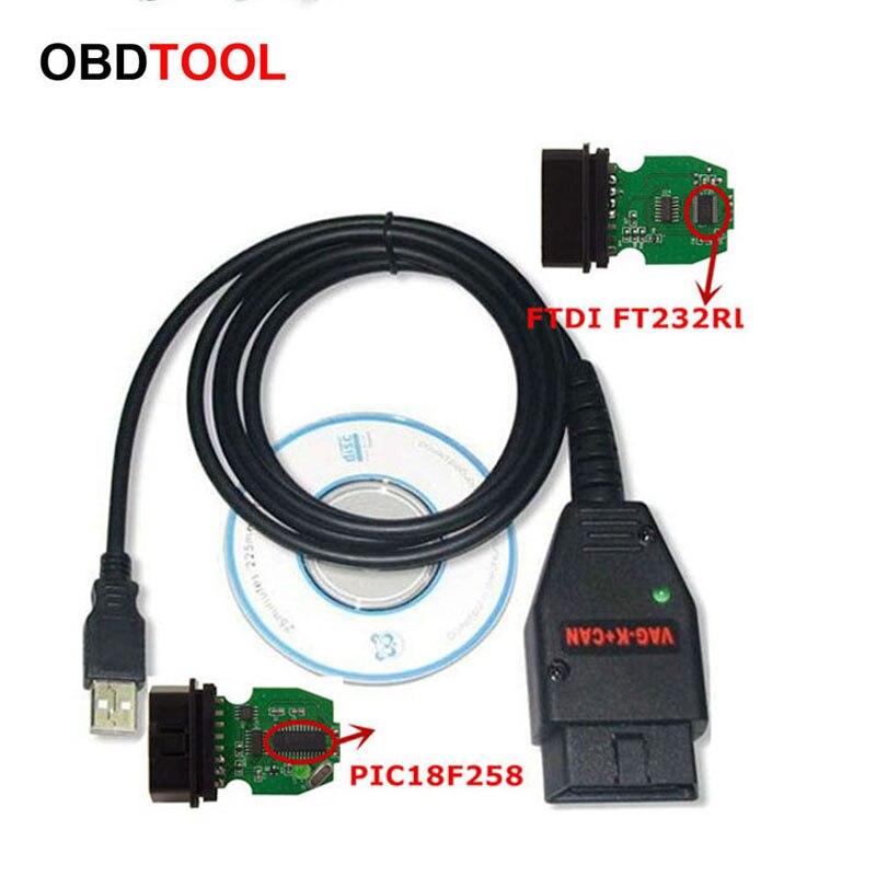 VAG K + peut Commander 1.4 avec FTDI FT232RL PIC18F258 puce OBD2 Interface de Diagnostic Com câble pour sko-a pour se-t