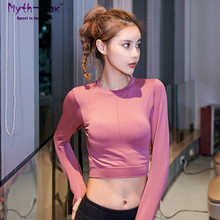 Women Yoga Shirts Female Crop Running Tshirt Dacne Fitness Long Sleeve Sport T-shirts Hollow Out Tops Elastic Gym Workout Blouse cut out crop ribbed tshirt