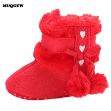 Baby Soft Sole Snow Boots Soft Crib Shoes Toddler Boots