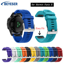 22mm Watch band for Garmin Fenix 5/5 plus Smart Wrist Band Quick Release wrist 12 colors Soft Silicone watchband