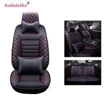 kalaisike leather universal car seat covers for Nissan all models note juke qashqai almera x-trail leaf teana tiida altima