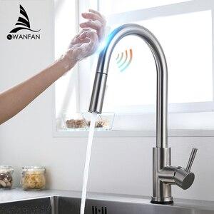 Image 1 - Akıllı dokunmatik mutfak musluk vinç sensörü mutfak çeşmesi lavabo bataryası döndür dokunmatik musluk sensörü su mikser KH 1005