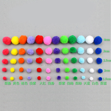 Colorful pompoms  plush ball clothing accessories kindergarten children DIY handmade materials educational toys mixed color