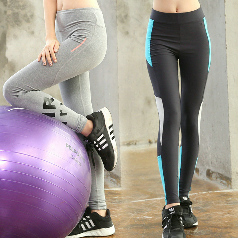 Gym Slim Compression Sports Pants Leggings Women Yoga Pants Exercise Tights Fitness Sexy Hips Push Up Running Jogging Trousers