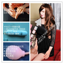 2016 Oral sex clip suck silicone sex doll colourpop Heat shock pronunciation adult sex toys