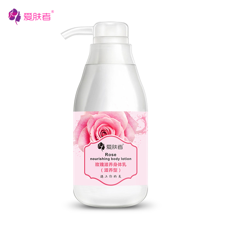 Rose Nourishing body lotion Whitening Moisturizing Firming repair acne Bleaching Cream for Neck Body exfoliating skin Care 300ml цена и фото