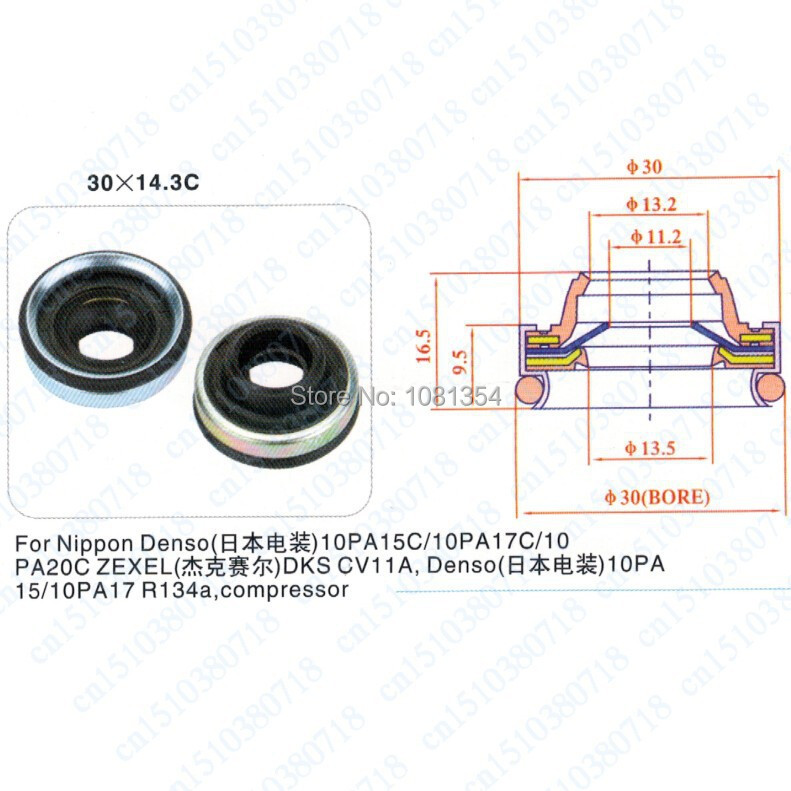 High quality Auto AC compressor shaft seal FOR Nippon Denso 10PA15C 10PA17C 10PA20C ZEXEL DKS CV11A es34c wiring diagram,c \u2022 woorishop co  at crackthecode.co