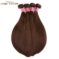 AISI HAIR 1/3/4 Bundles Brown Color #4 Brazilian Straight Hair Weave Bundles 100% Human Hair Bundle Non Remy Hair Weave