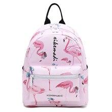 Backpack Women School Bags for Teenage Girls Large Capacity Mochila Leisure Travel BackBag Female PU Bagpack Flamingo 3D Printed