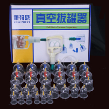 32pcs Vacuum Cupping Set Massager Cans Suction cups Set Chinese Acupuncture Physical Therapy Therapy Suction Health Care Massaer classic haci magnetic acupressure suction cupping set 18 cups body magnetic therapy vacuum cupping massager acupuncture