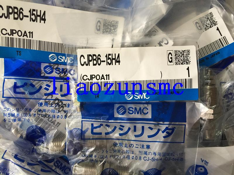 // CJPB6-15H4 new original authentic needle cylinder SMC SMC pneumatic components стоимость