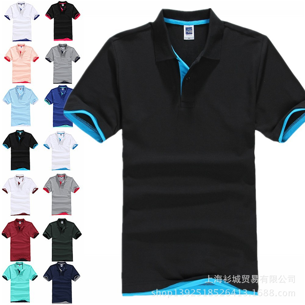 short sleeved t shirt lapel cotton solid color two color t. Black Bedroom Furniture Sets. Home Design Ideas
