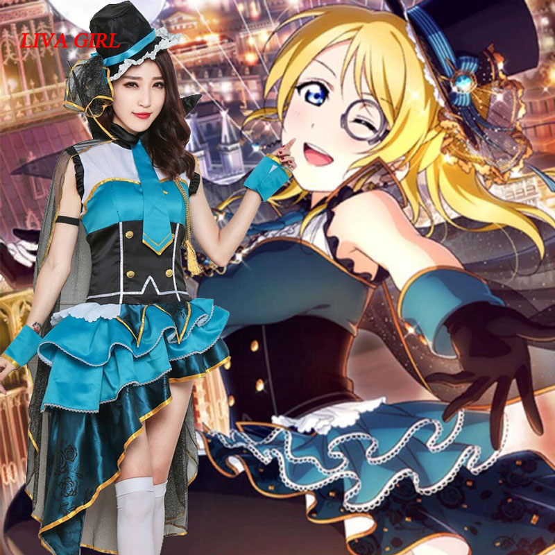 Lovelive! Love Live Eli Ayase Ellie Occupation Awakening Thief Uniform Cosplay Costume Full Set Dress Halloween Costumes