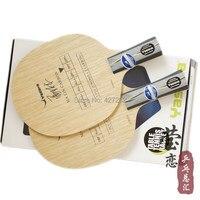 Оригинальные ракетки Yasaka YCA для настольного тенниса, спортивные ракетки для настольного тенниса, ракетки yasaka, спортивные ракетки, ракетки и