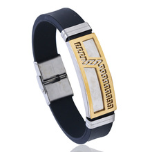 db55d749ed6c Compra silicon mix stainless steel bracelets y disfruta del envío ...