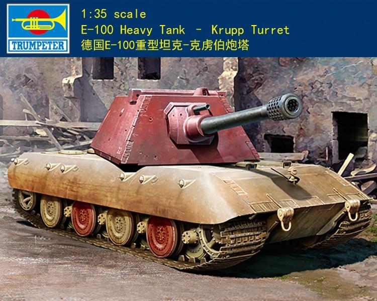 Trumpeter 09543 1/35 E-100 Heavy Tank - Krupp Turret