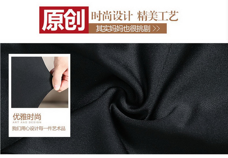 WAEOLSA Woman Pant Autumn Chinese Women Black Trousers Elastic High Waist Pants Mother Flower Embroidery Trouser Eldely Lady Pantalones (6)