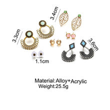 IF ME Vintage Stud Earrings Set Mixed for Women Bohemian Gold Color Leaf Flower Stone Statement Hang Brincos Jewelry 2018 NEW