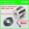 50m Tabbing Wire 2.0mm + 5m Busbar Wire 5.0mm  for DIY Solar Cells Soldering