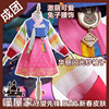 The Famous Game D VA Cosplay Costume New Spring Skin Uniform Cosplay Costume Headwear Free Shipping