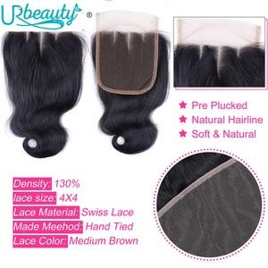 Image 5 - 50 g/sztuka peruwiański doczepy typu body wave z zamknięciem wiązki ludzkich włosów z zamknięciem UR urody Remy włosy naturalny kolor może zrobić perukę