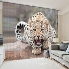 oothandel window curtains tiger Gallerij - Koop Goedkope window ...