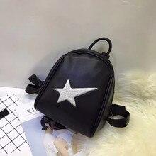 Мода 2017 г. Малый черная кожа рюкзак женский дизайнер Принт звезды Рюкзаки подросток для школы Женская дорожная сумка 4 вида цветов