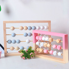 Children Wooden  Geometry Beads 3-5 Rows Abacus Educational Toy Kids Early Learning