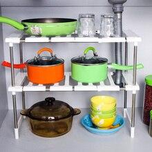 1PC Plastic Kitchen Storage Rack Double Layer Folding Sundries Sink Drain Shelf Organizer for Bathroom Spices Tool
